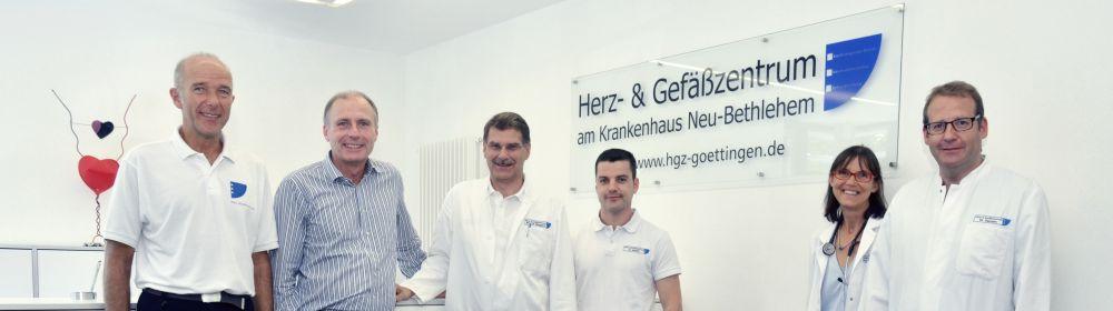 Team Herzgefäßzentrum_banner2_1000